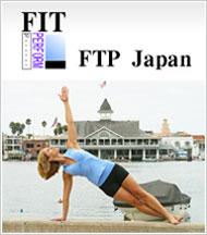 FTPロゴ