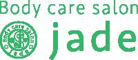 西千葉のボディケア ヨガ・脱毛・巻き爪 Body care salon jade|ジェイド